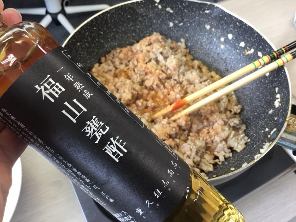 1年熟成甕酢【タコライス】