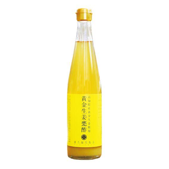 黄金生姜甕酢500ml