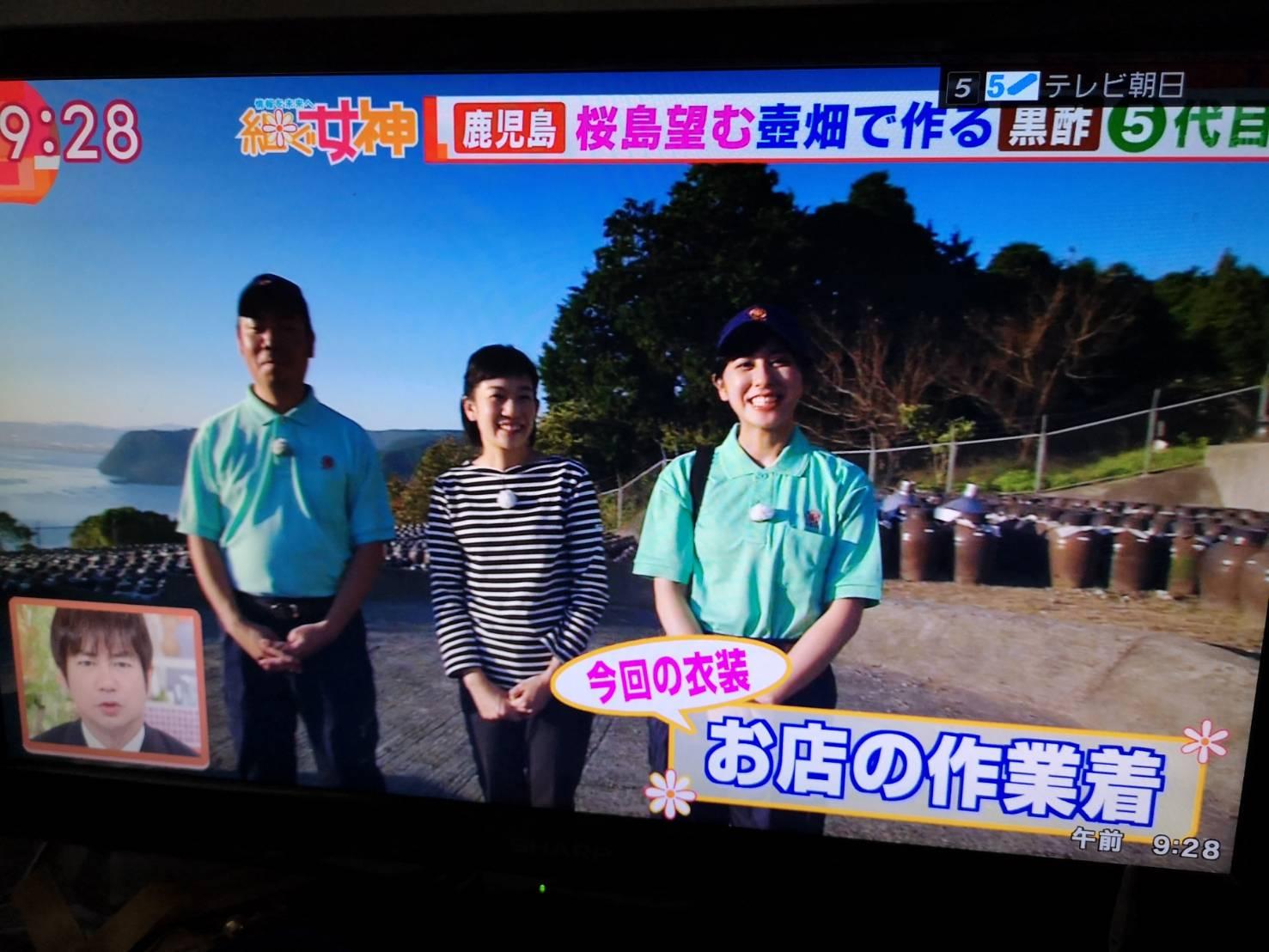 テレビ朝日 羽鳥慎一モーニングショーの継ぐ女神にて弊社紹介いただきました。