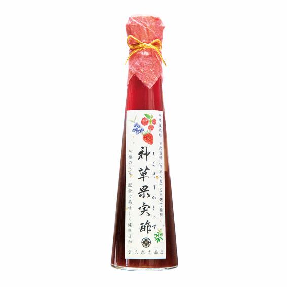 新商品のご案内【『神草果実酢(神の恵み)』200ml】