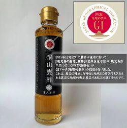 GIマークについて鹿児島黒酢